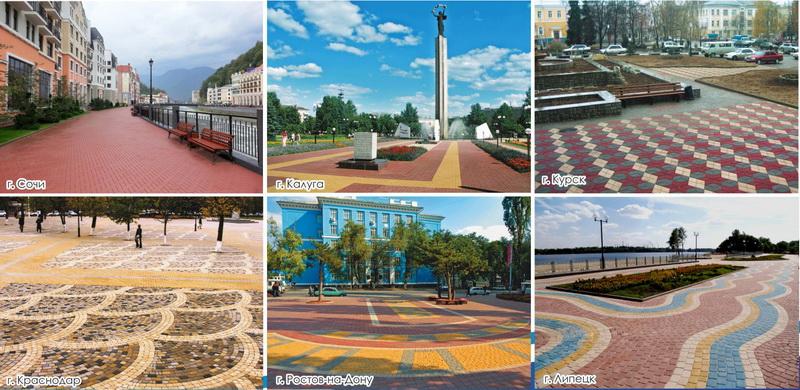 20 лет украшаем города